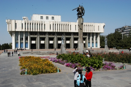 Bishkek capital