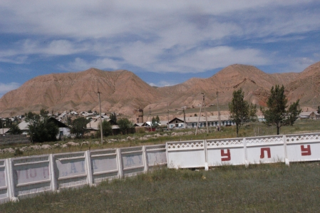 Naryn - City - River - District