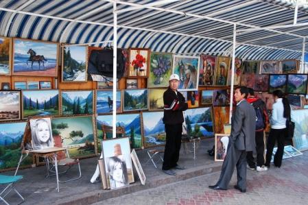 Bishkek capital