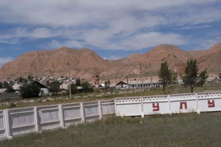 Naryn - City - River - District